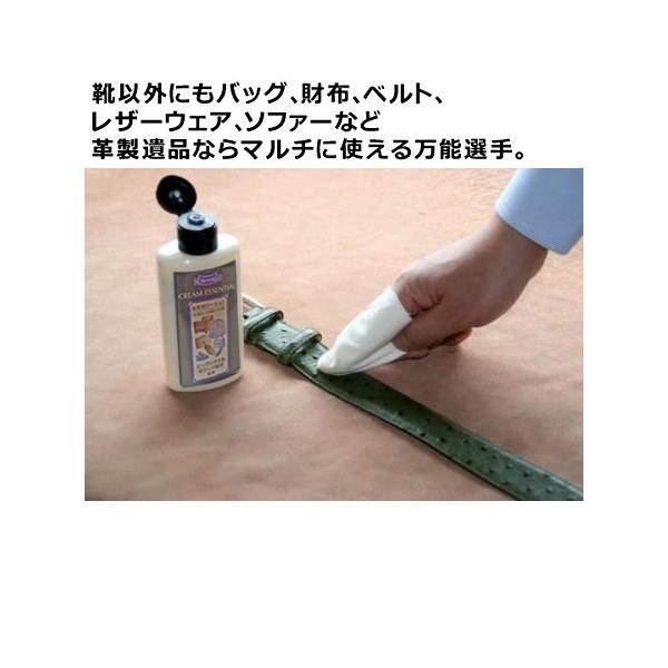 沃利奶油基本 150 毫升皮革制品洗剂污点去除剂、 营养、 天然成分,皮革