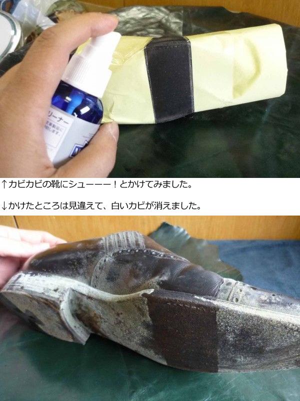 M.moubureimorudokurina 100ml防霉霉消除剂M.MOWBRAY鞋皮革梅雨对策 ※定形外面邮件发送02P03Sep16