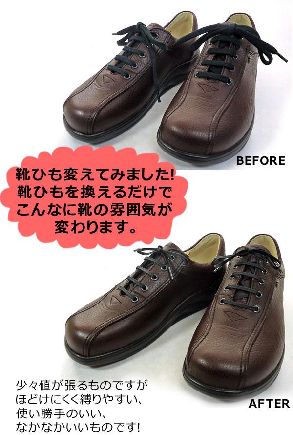 送料込価格 紗乃織靴紐 さのはたくつひも 組紐蝋平(ろう平) (靴紐 靴ヒモ くつひも)  長さ60cm-120cm  日本製 ハンドメイド シューレース 平紐 ビジネス 定番  ※ゆうパケット便発送 梅雨対策 02P03Sep16