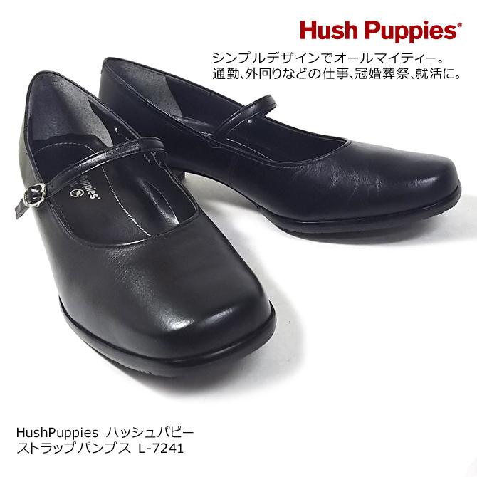 送料無料 ハッシュパピー レディース パンプスシューズ  HushPuppies L-7241 22.0cm-25.0cm 2E 防水 はっ水 女性用 脚長 フォーマルシューズ 黒 日本製 メードインジャパン