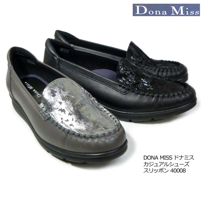 送料無料 レディース DONA MISS ドナミス カジュアルシューズ 40008 スリッポン 23.0-24.0cm 4E 日本製
