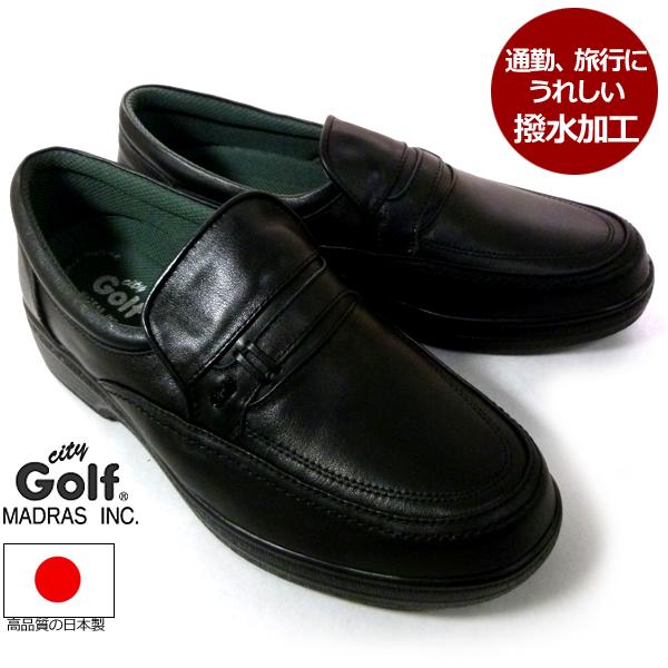 送料無料 シティゴルフ GF5002 City Golf メンズビジネスシューズ スリッポンシューズ 24.5-27.0cm 4E 撥水 はっ水 日本製 国産 MM17M father