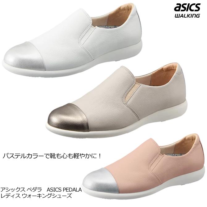 アシックス ペダラ スリッポン WC080B PEDALA ASICS 1212A080 22.5-25.0cm 2E 日本製