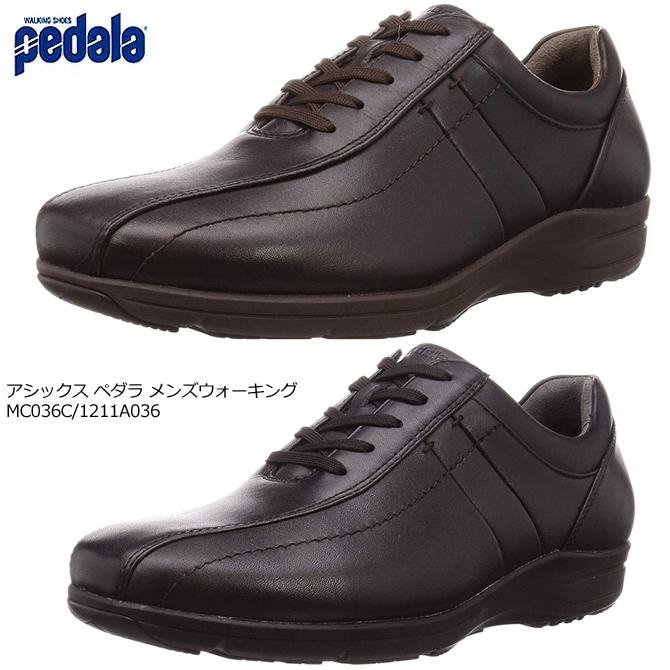 送料無料 アシックス ペダラ ウォーキングシューズ ASICS pedala MS036C 1211a036 24.0cm-27.0cm 3E ブラックコーヒー ポートロイヤル メンズ カジュアル walk5
