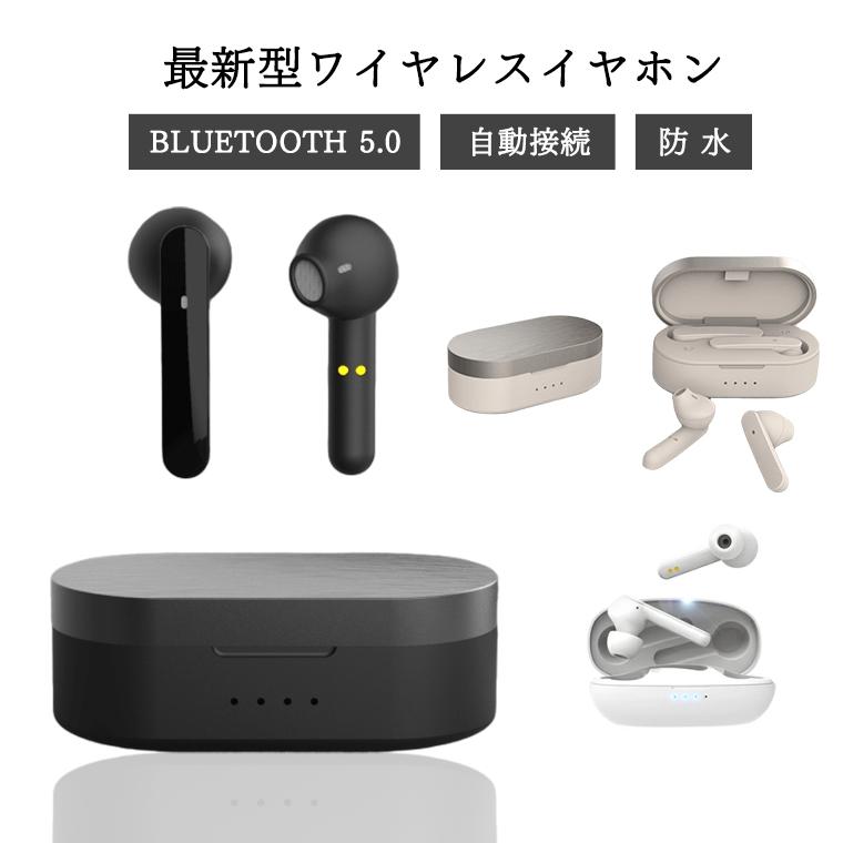2020年最新型ワイヤレスイヤホン Bluetooth5.1 送料無料 高音質 左右分離型 多機種対応 防水 防汗 自動ペアリング 通話可能 機能付きケース 軽量 ギフト ブルートゥースイヤホン CVC8.0ノイズキャンセル 軽型 Siri対応 長時間音楽再生 両耳 ブルートゥース 大人気 プレゼント ワイヤレスイヤホン TWS 父の日 指紋認証 新入荷 流行 再再販 Bluetooth Hi-Fi高音質