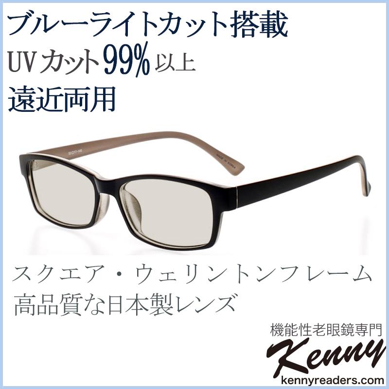 ブルーライトカット搭載の遠近両用 薄いブラウンカラーレンズ採用 日本製 鯖江製 記念日 レンズを搭載 軽くてシンプルでおしゃれ フレーム約11g 遠近両用メガネ ブルーライトカット ウェリントンフレーム AL完売しました。 還暦祝い リーディンググラス マルチビジョン シニアグラス 遠近両用レンズ おしゃれ プレゼント ギフト 老眼鏡
