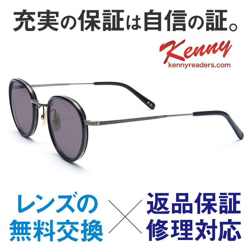 開店祝い 遠近両用タイプのサングラス老眼鏡 フレーム レンズ共に日本製 鯖江製 おしゃれなコンビ枠 ベータチタン プラスチック 軽さと掛け心地 値下げ 高品質を追求 老眼鏡 サングラス ボストン 遠近両用レンズ 女性用 プレゼント ギフト 男性用 おしゃれ リーディンググラス シニアグラス UV99%カット 遠近両用メガネ マルチビジョングレー 還暦祝い 日本製