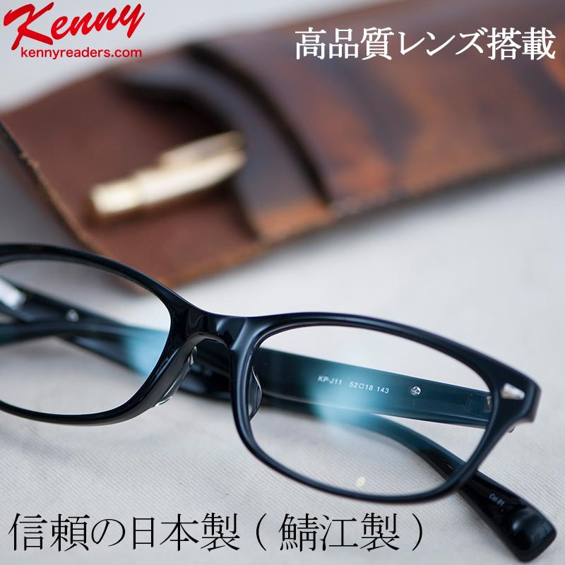 鯖江で製造されたシンプルな老眼鏡 こだわりの質感と細部の技巧 知的で誠実な印象のウェリントンフレーム フレームに見合う高品質なレンズを搭載 鯖江 老眼鏡 豊富な品 リーディンググラス 高品質 シンプル ギフト 販売期間 限定のお得なタイムセール 日本製 還暦祝い プレゼント シニアグラス