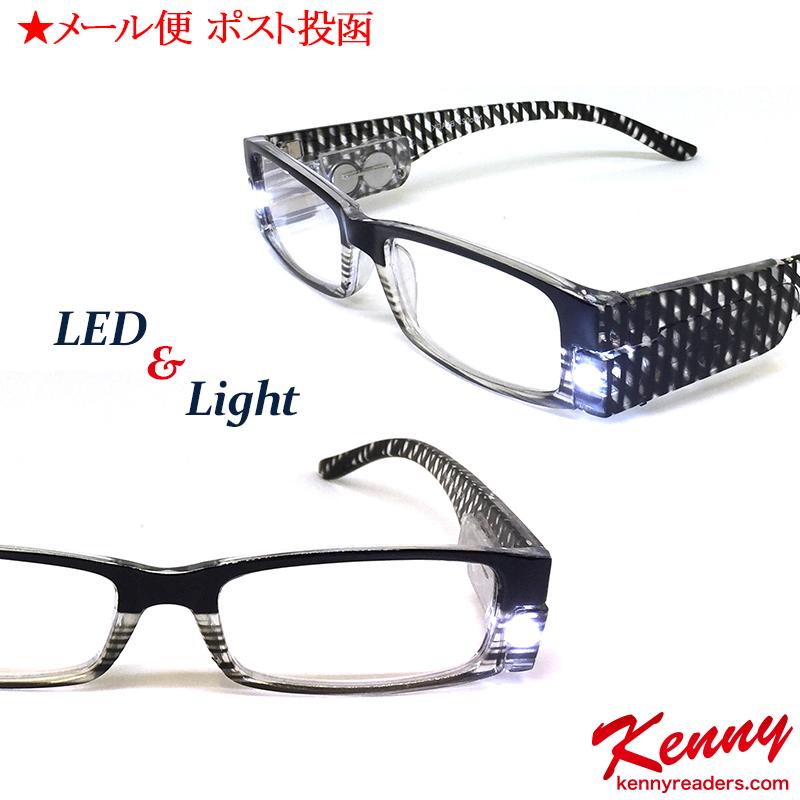 LEDライト付き老眼鏡 夜の読書や仕事に最適なリーディンググラス プラモデル制作に便利なシニアグラス 災害時など一本もっておくと便利な老眼鏡 度数:+2.50 オンラインショッピング リーディンググラス レビューを書けば送料当店負担 シニアグラス 老眼鏡 女性 還暦祝い おしゃれ プレゼント 男性 ギフト 父の日 ポイント消化