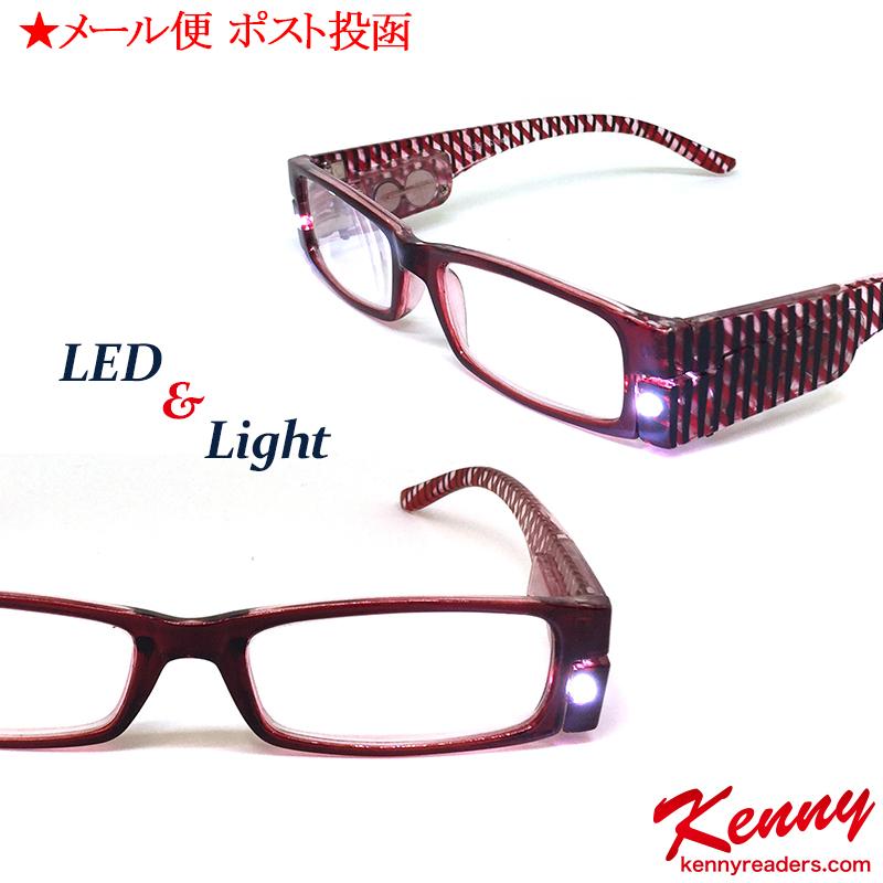 LEDライト付き老眼鏡 夜の読書や仕事に最適なリーディンググラス 限定価格セール プラモデル制作に便利なシニアグラス 災害時など一本もっておくと便利な老眼鏡 大幅にプライスダウン 度数:+1.50 リーディンググラス シニアグラス 老眼鏡 おしゃれ 男性 ギフト 父の日 プレゼント ポイント消化 還暦祝い 女性