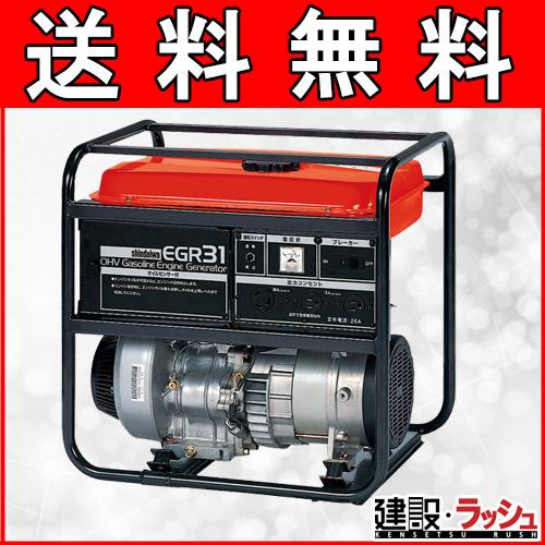 大型電動工具に対応、2.6kVAを発揮! 【新ダイワ やまびこ】 発電機 [EGR31-A] 50Hz