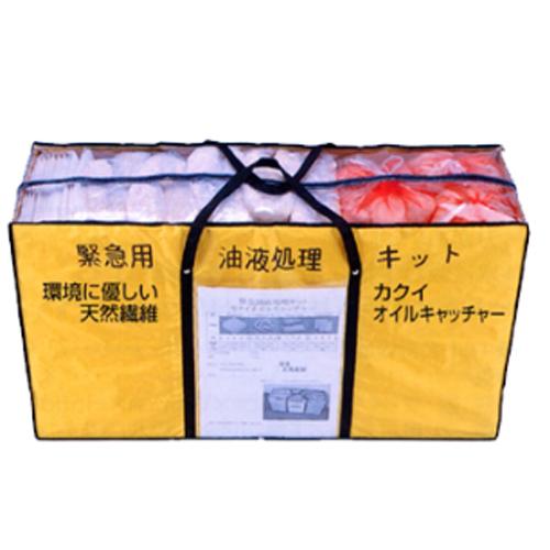 【カクイオイルキャッチャー】 油専用 緊急用油液処理キット 大 [DA-2000] 1セット