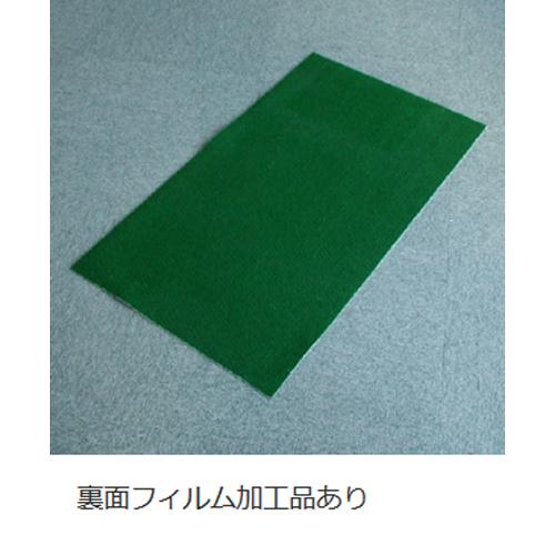 【カクイオイルキャッチャー】 水油兼用 フロアーマット [FMU-5090] (緑) 50枚