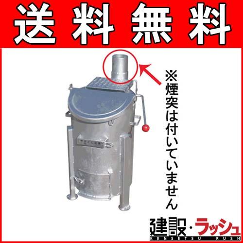 【サンヨー】 木材ストーブ 2型 (煙突径120)