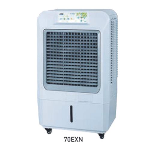 【昭和商会】エコ冷風機70EXN(大容量タイプ) [N15-37]