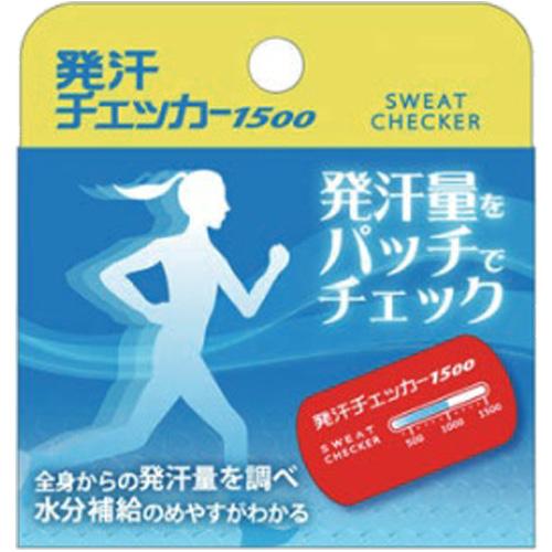 【昭和商会】発汗チェッカー1500(100枚組) [N20-25]