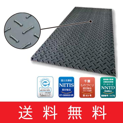 【京葉興業】再生ポリエチレン軽量樹脂製敷板 ジュライト36 [910×1820] NETIS登録商品[KT-130053-VR]