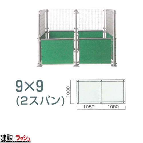 【送料無料】【旭ハウス工業】 ダストボックス 9x9(2スパン)