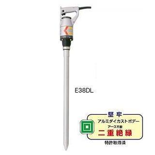 【エクセン EXEN】 ロング電棒 [E38DL]