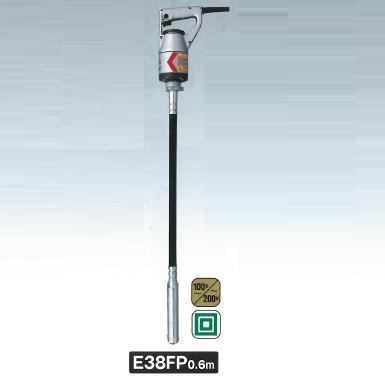 【エクセン EXEN】 ベビーフレキ 1.5m [E38FP-15]