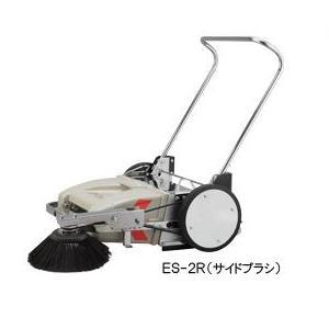 【エクセン EXEN】 ロールスイーパー用サイドブラシ [ES-2S]