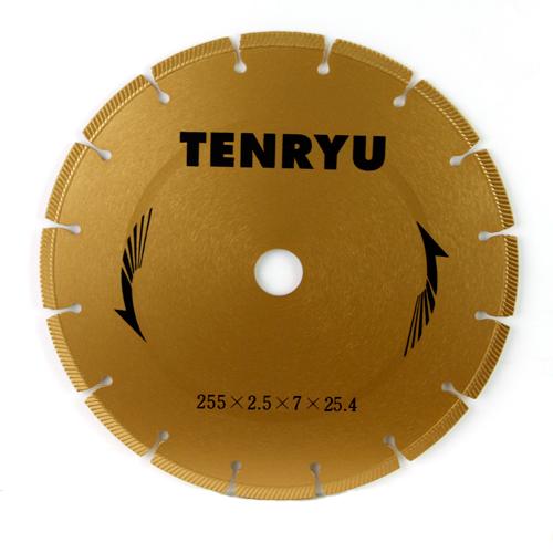 【天龍製鋸 TENRYU】 ダイヤモンドカッター乾式用 [255X2.5X25.4]
