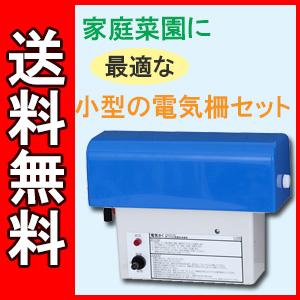 【送料無料】【スイデン】 家庭菜園セットSEF-060 [1036000]