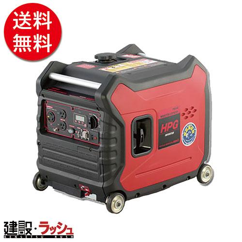 【ワキタ MEIHO】 インバータ発電機 防音タイプ [HPG3000is] ワキタ 発電機