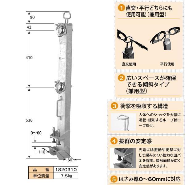 【国元商会 KS】 親綱支柱 [K型クランプ付]