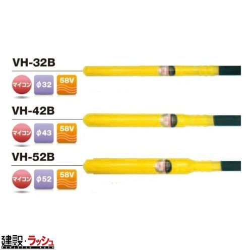 送料無料!【三笠産業】 マイコンバイブレーター 4m [VH-32B]