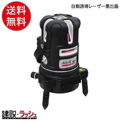 【送料無料】【STS】 自動誘導レーザー墨出器 [AGL41] DIY・工具 工事 測量 測定 レーザー 墨