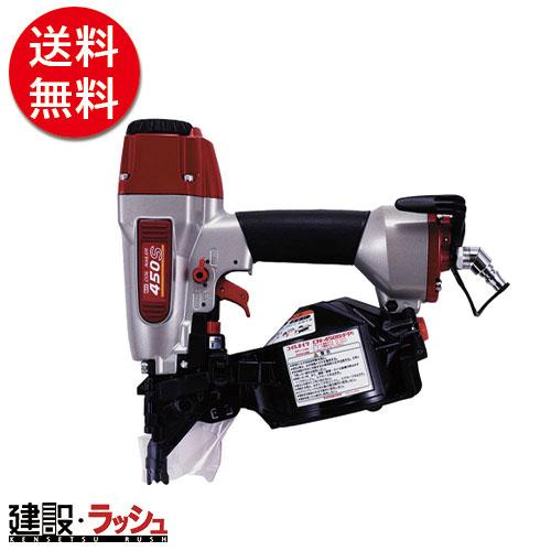 【送料無料】【MAX】 釘打機 コイルネイラ [CN-450S(FP)] DIY 作業工具 電動工具 ネイラー 釘打ち機