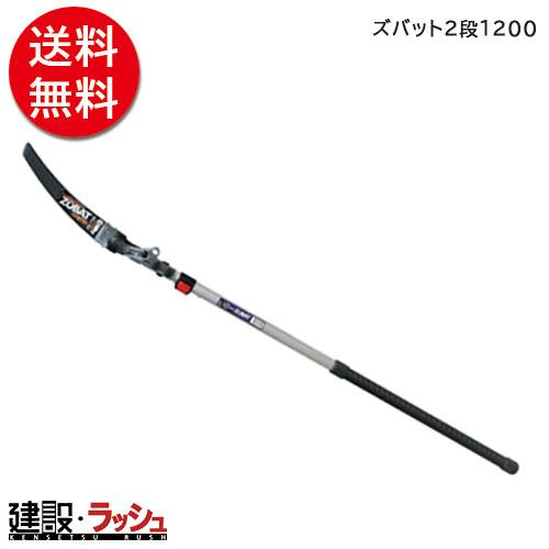 【シルキー Silky】 ズバット2段1200 [272-12]