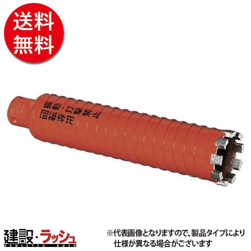 【送料無料】【ミヤナガ】 PCドライモントコアカッター [PCD100C] 先端工具 コンクリートドリル コアドリル