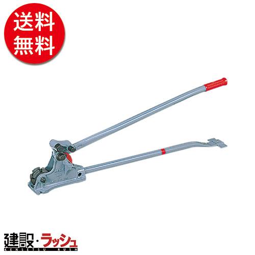 【送料無料】【MCC】 カットベンダー [CB-13] 作業工具 建設工具 ボルトクリッパー
