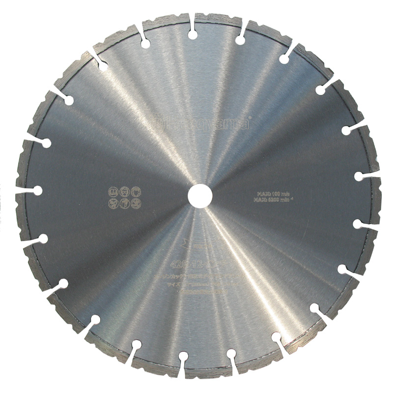 【ハスクバーナ・ゼノア】 パワーカッター用 ダイヤモンドブレード 12