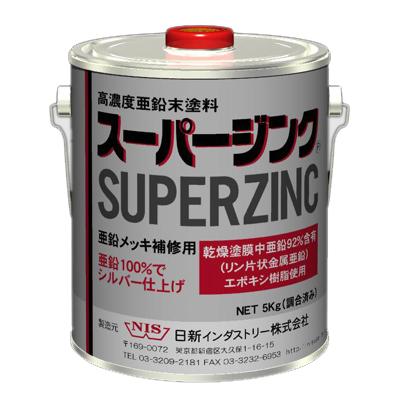 【日新インダストリー】 スーパージンク [5Kg]