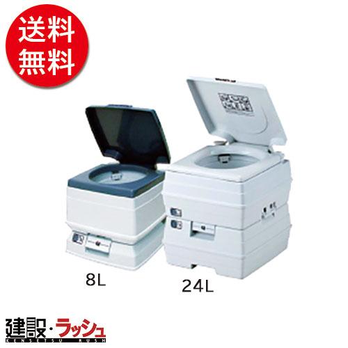 【アクト石原】 トイレユニットポータブル水洗タイプ 24L [V24L]