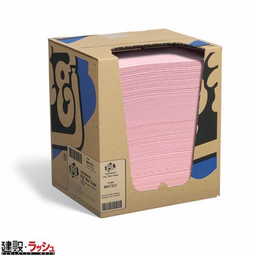 【ピグ pig】 ハズマットパッド ヘビーウェイト 25x33cm 100枚 [MAT351]