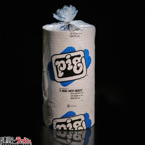 【ピグ pig】 油専用ブラウンマットロール ヘビーウェイト 76cmx46m [MAT530]