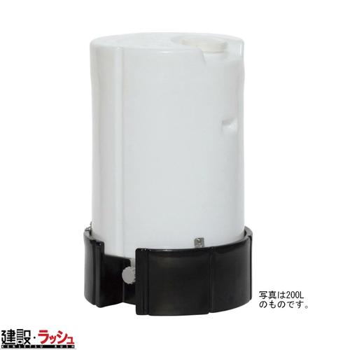フジオカシ 【スイコー】 [HT-100]:仮設トイレなら建設・ラッシュ 貯水槽 HTタンク-ガーデニング・農業