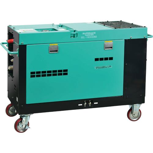【スーパー工業】 エンジン式高圧洗浄機 ディーゼル式防音型 [SEL-1450SSN3](※受注生産)
