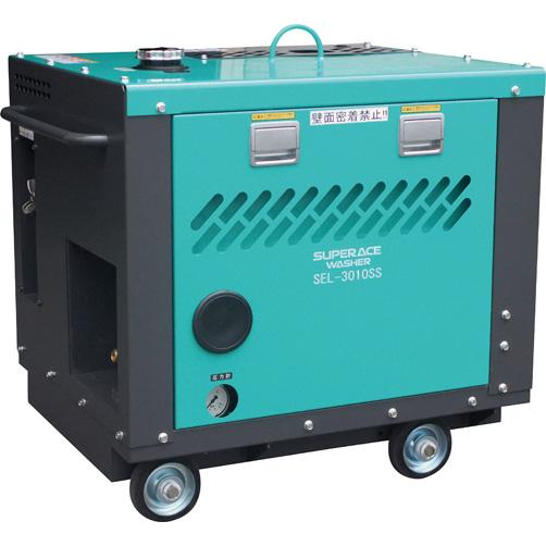 【スーパー工業】 エンジン式高圧洗浄機 ディーゼル式防音型 [SEL-3010SS]