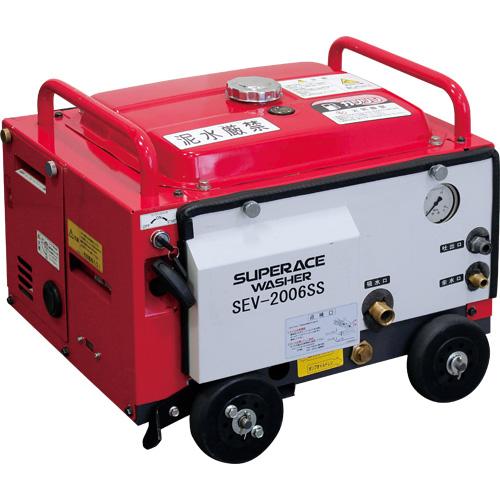 【スーパー工業】 エンジン式高圧洗浄機 防音型 [SEV-2006SS]