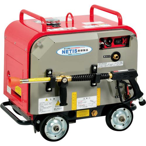 【スーパー工業】 エンジン式高圧洗浄機 防音型 [SEV-3010SS],NETIS登録商品 [CG-130007-A]