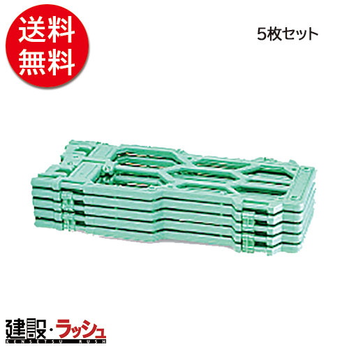 【送料無料】【八木熊】KYフェンス [5枚セット] 現場用品 保安用品 フェンスバリケード クランプ 八木熊