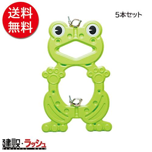 【送料無料】【八木熊】ケロガード [5本セット] 現場用品 保安用品 単管バリケード クランプ 八木熊