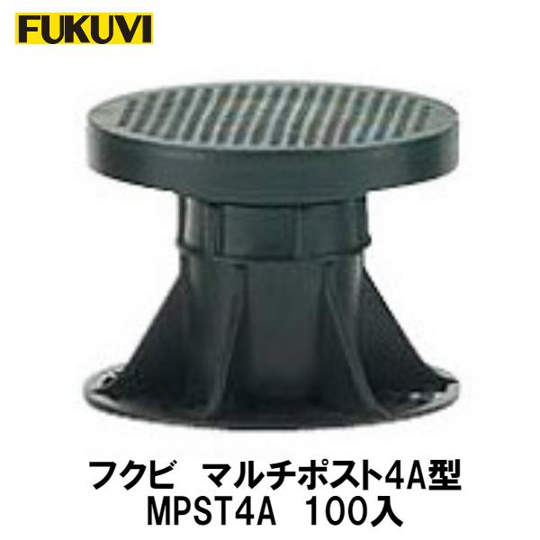フクビ マルチポスト4A型【MPST4A】100入