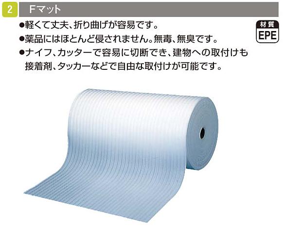 フクビ 床養生材 Fマット 厚2×幅1000mm×長さ100m FM2X100 1巻入