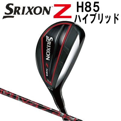 ダンロップゴルフ 【SRIXON NEW Z】スリクソン NEW Z ハイブリッドZ H85N.S.PRO 950GH DST スチールシャフト【日本正規品】